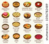 russian food vector illustration | Shutterstock .eps vector #1056782489