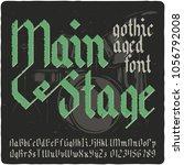 gothic vintage typeface. black... | Shutterstock .eps vector #1056792008
