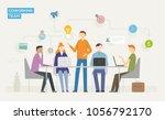 coworking. business concept...   Shutterstock .eps vector #1056792170