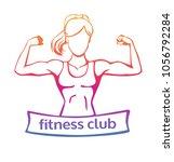 modern fitness club logo in... | Shutterstock .eps vector #1056792284