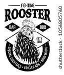 Fighting Rooster Design. Retro...