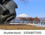 hokkaido  japan  2018  march ... | Shutterstock . vector #1056807350