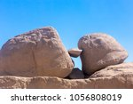 unfinished obelisk   aswan  ... | Shutterstock . vector #1056808019