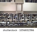 can beer filling machine | Shutterstock . vector #1056832586