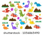 dino seamless pattern image ... | Shutterstock .eps vector #1056865490