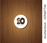 vector wooden background with... | Shutterstock .eps vector #105687746