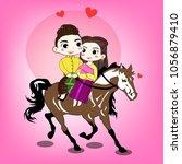 love destiny the sweet couple... | Shutterstock .eps vector #1056879410