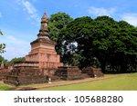 mahathat temple in sukhothai ... | Shutterstock . vector #105688280