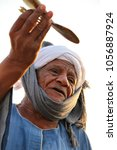 cairo  egypt   2 january 2018 ...   Shutterstock . vector #1056887924