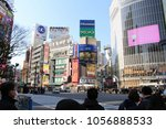 that notorious shibuya crossing ... | Shutterstock . vector #1056888533