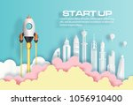 paper art style of rocket... | Shutterstock .eps vector #1056910400