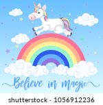 poster design with unicorn... | Shutterstock .eps vector #1056912236