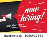 now hiring banner layout design ... | Shutterstock .eps vector #1056913886