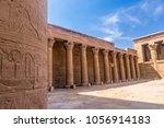horus temple   edfu  egypt.... | Shutterstock . vector #1056914183
