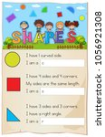 math worksheet with three...   Shutterstock .eps vector #1056921308