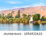 River Nile In Egypt. Luxor ...