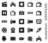 flat vector icon set   cinema... | Shutterstock .eps vector #1056941240