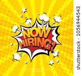 now hiring banner layout design ... | Shutterstock .eps vector #1056944543