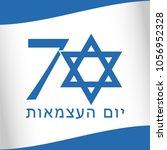 70 years israel flag numbers.... | Shutterstock .eps vector #1056952328
