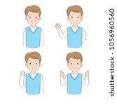 set actions cartoon working man ... | Shutterstock .eps vector #1056960560