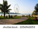 dubai  united arab emirates  ... | Shutterstock . vector #1056963053