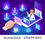 the isometric girl doctor gives ... | Shutterstock .eps vector #1056991850