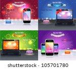 web banner template vector... | Shutterstock .eps vector #105701780