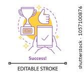 win concept icon. success idea...   Shutterstock .eps vector #1057100876