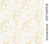 vector seamless pattern with... | Shutterstock .eps vector #1057109918