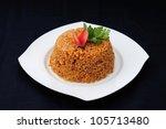 turkish pilaf | Shutterstock . vector #105713480