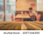 vintage tone image of selective ... | Shutterstock . vector #1057146350