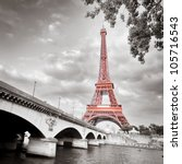 View Of Eiffel Tower In...