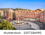 Aerial View Of Place Massena...