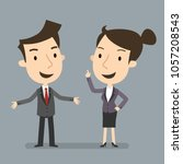 businessman and woman talking... | Shutterstock .eps vector #1057208543