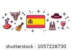 spain banner design elements.... | Shutterstock .eps vector #1057228730