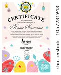 easter white certificate with... | Shutterstock .eps vector #1057231943