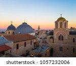 Jerusalem Skyline   Holy...
