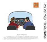 flight training. cabin of the... | Shutterstock . vector #1057251569