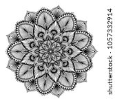 mandalas for coloring book.... | Shutterstock .eps vector #1057332914