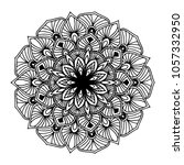 mandalas for coloring book.... | Shutterstock .eps vector #1057332950