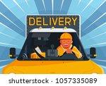 flat illustration on the theme... | Shutterstock .eps vector #1057335089