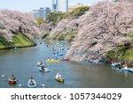 tokyo  japan   march 25th  2018 ... | Shutterstock . vector #1057344029