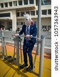 funny man in elegant suit and... | Shutterstock . vector #1057363943