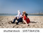 strange man in funny mask and... | Shutterstock . vector #1057364156