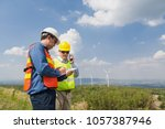 male engineer and architect... | Shutterstock . vector #1057387946