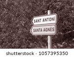 sant antoni and santa agnes... | Shutterstock . vector #1057395350