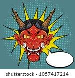 comic halftone and pop art... | Shutterstock .eps vector #1057417214