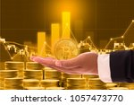 businessman with bitcoin... | Shutterstock . vector #1057473770