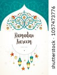 vector ramadan kareem cards.... | Shutterstock .eps vector #1057473776