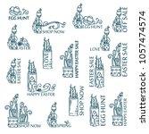 vector set of logo  labels ... | Shutterstock .eps vector #1057474574